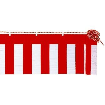 紅白幕(綿) 90cmX4間(紅白ロープ付)