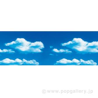 ビニール幕 空と雲