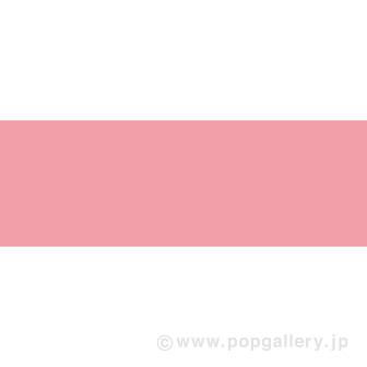 ビニール幕 ピンク