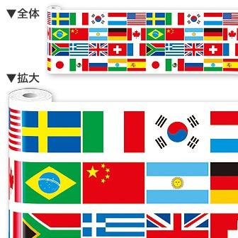 ビニール幕 万国旗