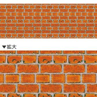 ビニール幕 レンガ(写真)[高さ60cm](25M巻)