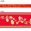 10cm巾クリスマスひいらぎリボン(赤)