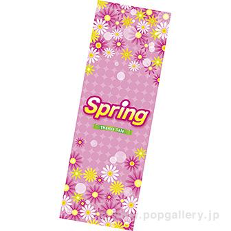 長尺ポスター Spring