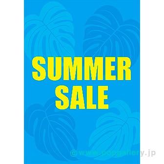 A3ポスター SUMMER SALE