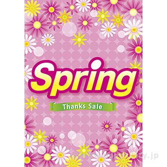 A3ポスター Spring