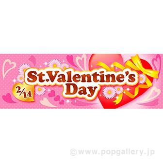 パラポスター St.ValentinesDay(ドット)