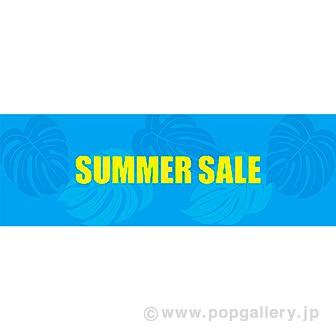 パラポスター SUMMER SALE