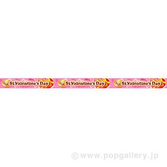 棚帯(5cm) St.ValentinesDay(ドット)