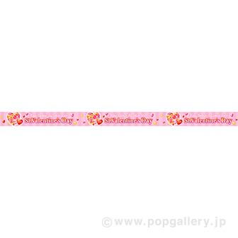 棚帯(5cm) St.ValentinesDay(バラ)
