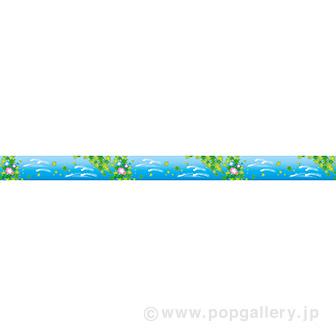レールPOP 涼味(流水)