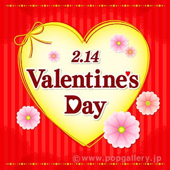 テーマポスター 2.14 ValentinesDay