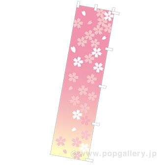 のぼり 桜イメージ