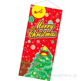 スリムタペ MerryChristmas