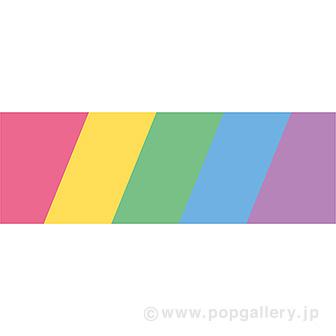 ラウンドシート 虹(5色)