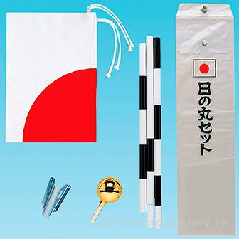 国旗セット D