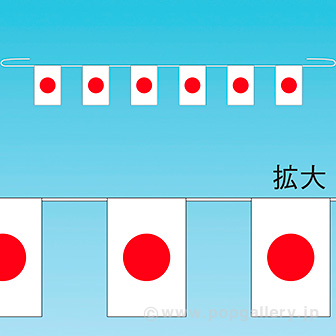 日本連続旗