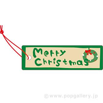 ラッピングタグ(クリスマス・緑)リース