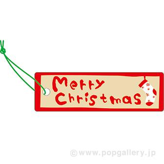 ラッピングタグ(クリスマス・赤)くつした