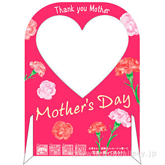 フォトスポットパネル MothersDay/FathersDay