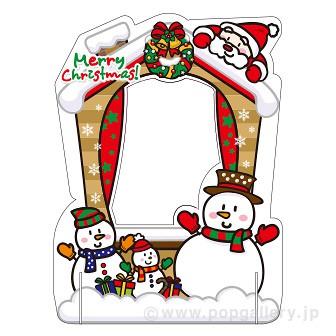 顔出しパネル クリスマスの窓