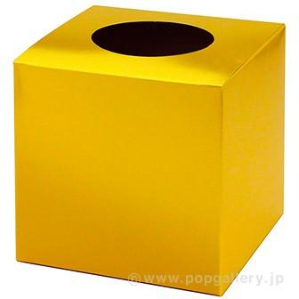 抽選箱 (ゴールド)