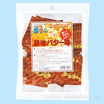 夢フル(小袋タイプ) 醤油バター味 3g×50袋入