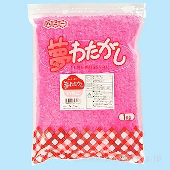 夢わたがし 1kg (いちご)