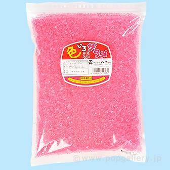 色いろザラメ 1kg (赤)