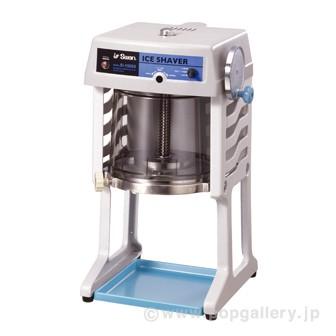 氷削機 SI−150SS (ブロック氷専用) グレー