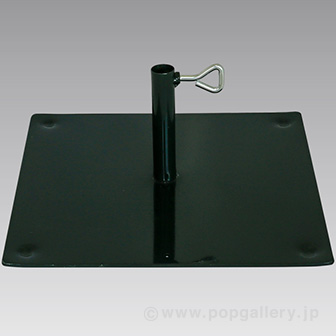 スチール製 笹用スタンド(120〜270cm用)