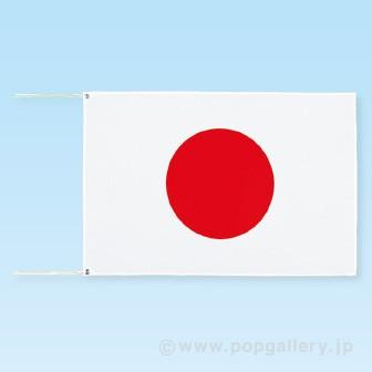 テトロン世界の国旗 日本