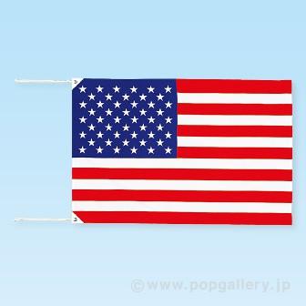 テトロン世界の国旗 アメリカ