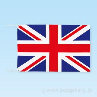 テトロン世界の国旗 イギリス