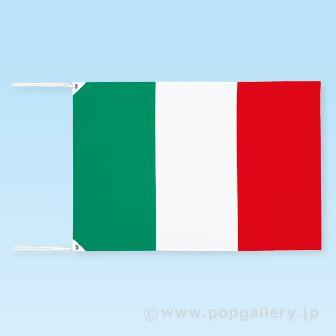 テトロン世界の国旗 イタリア