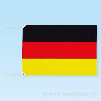 テトロン世界の国旗 ドイツ