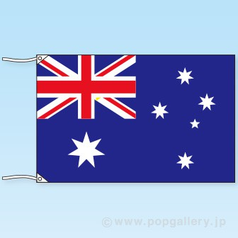 テトロン世界の国旗 オーストラリア