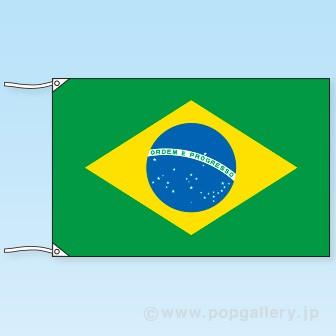テトロン世界の国旗 ブラジル