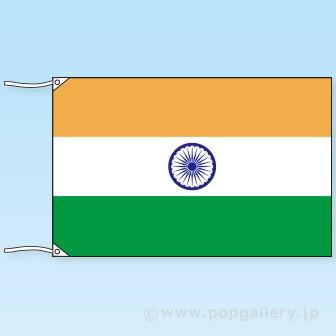 テトロン世界の国旗 インド