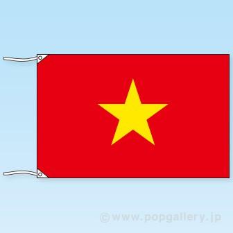 テトロン世界の国旗 ベトナム