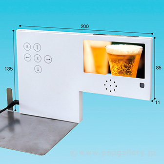 4インチ横型仕切板モニター(両面) IPS液晶