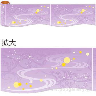 かんたんロール幕 紫模様