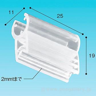 樹脂カードホルダー キャッチ型 6Φ用