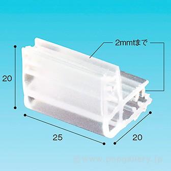 樹脂カードホルダー L型 小