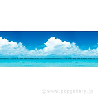 ビニール幕 青空と海のイメージ