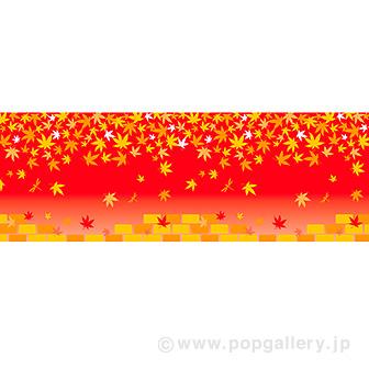 ビニール幕秋のイメージ(もみじとレンガ)