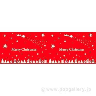 ビニール幕 クリスマス(雪降る街)