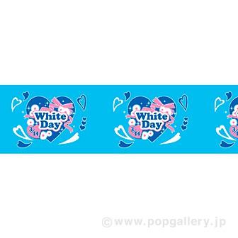 ビニール幕 WhiteDay(ドット)