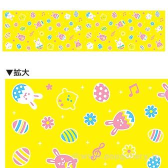 ビニール幕 イースターイメージ[45cm(H)](25m巻)