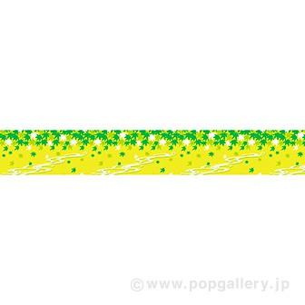 ビニール幕 楓[45cm(H)]