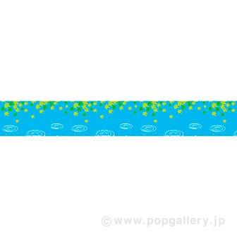 ビニール幕 涼味(楓)[45cm(H)]